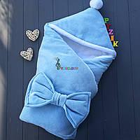 Конверт-одеяло на махре с капюшоном и бубончиком, голубой