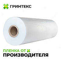 Пленка тепличная п/э 1500 мм*200 мкм. , полу-рукав, рукав композит
