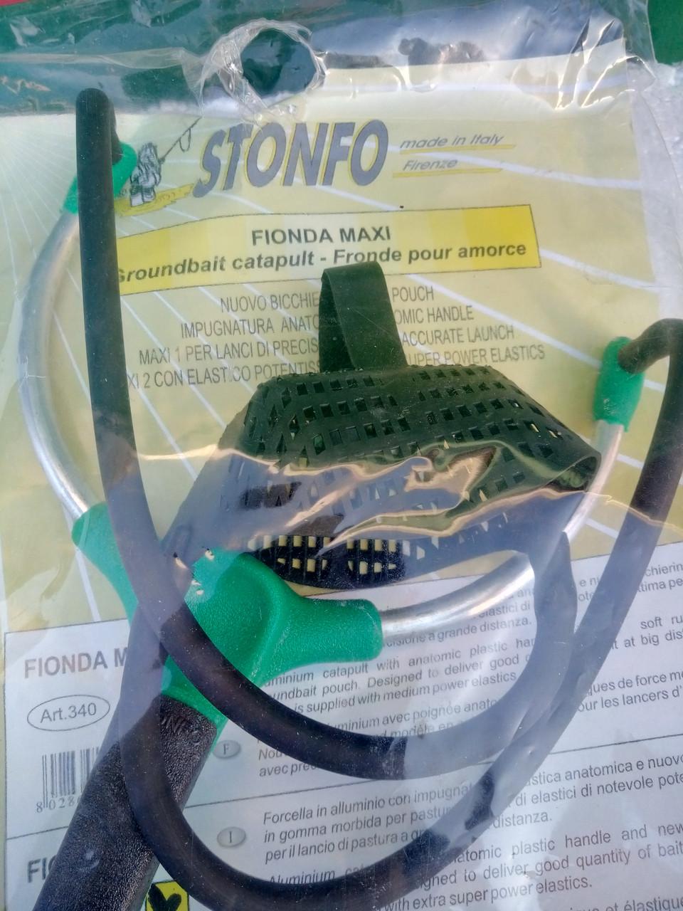 Рогатка Stonfo AS-340