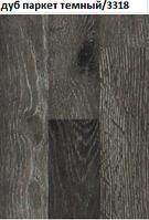 Ламинированный паркет Дуб Паркет темный Hoffer Holz Special Select