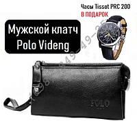 Мужской клатч POLO VIDENG черный+часы в подарок