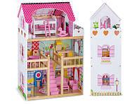 Деревянный дом для кукол 90см