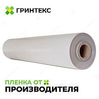 Техническая упаковочная пленка п/э 1500*120 мкм. , рукав, полу-рукав, композит