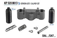 Р/к суппорта (блок привода с резьбовыми втулками) SN6, SN7 CKSK171