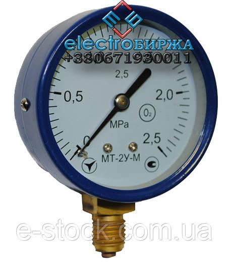 Манометр кислородный МТ-2У