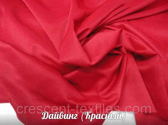 Дайвинг (Красный), фото 2