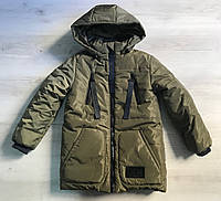 Куртка зимняя хаки на мальчика 122 (7лет)