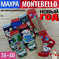 Новогодние женские ароматизированные носки внутри махра  MONTEBELLO бамбук Турция 36-40 размер НЖЗ-01591