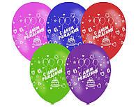 """Латексные воздушные шарики """"С Днем Рождения"""", Тортик, 100 шт/уп"""