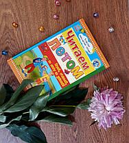 Книга для чтения. Читаем летом: Переходим в 6 класс Ч528005Р Ранок Украина