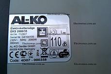 Al-KO EKS 2000/35, фото 3