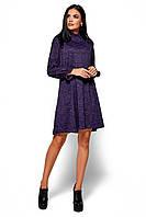 Теплое платье Павлина из софт-ангоры (42-48 в расцветках), фото 1