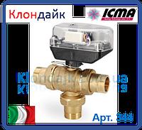 Icma Шаровой зонный вентиль с функцией разделителя потока. с сервомотором 1/2