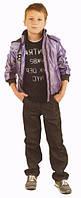 Демисезонные куртки для мальчиков и девочек