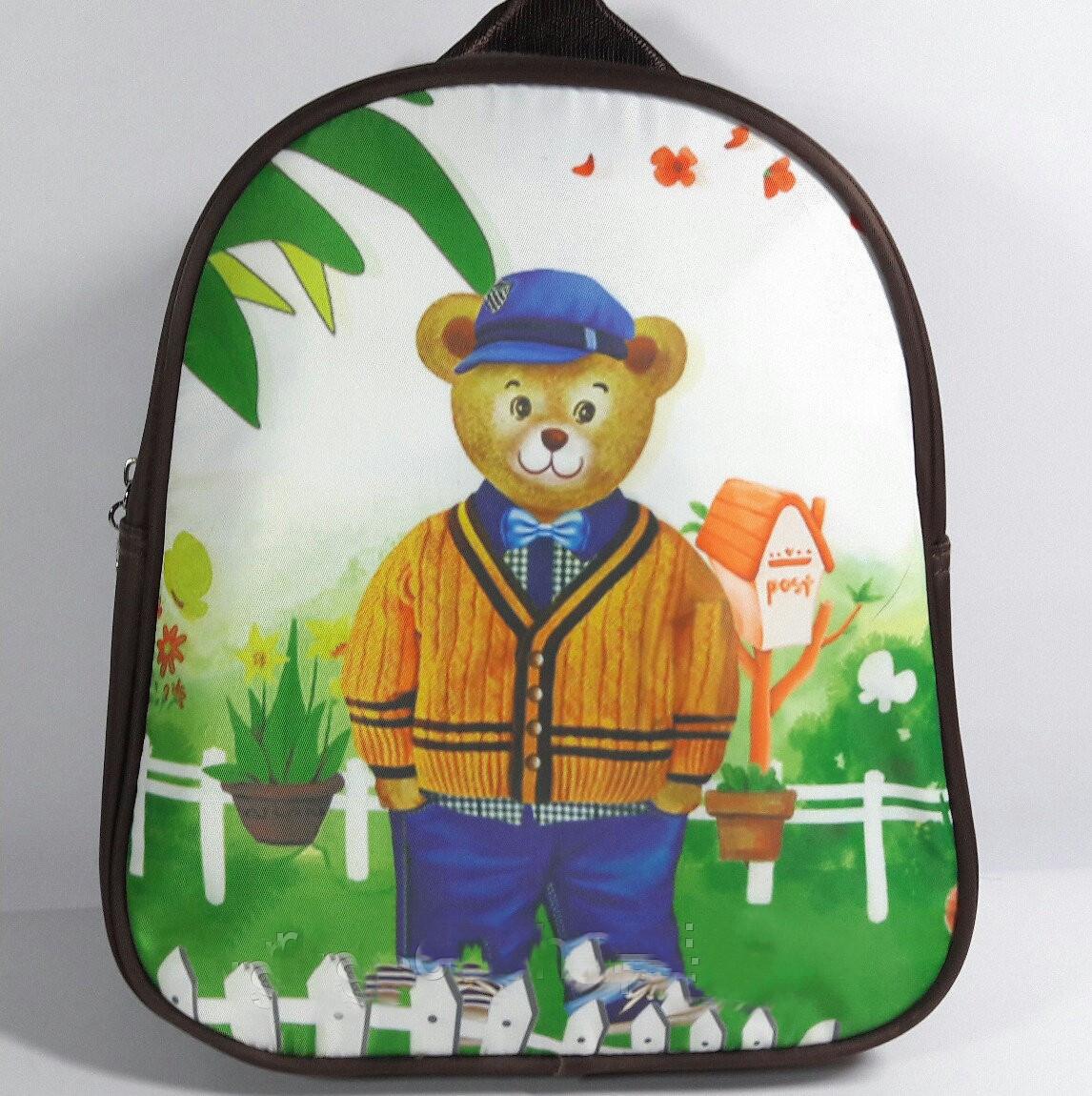 Рюкдак для мальчика Миша