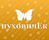 Гардина недорого купить Украина, фото 5