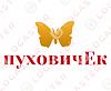 Гардина недорого купить Украина, фото 6