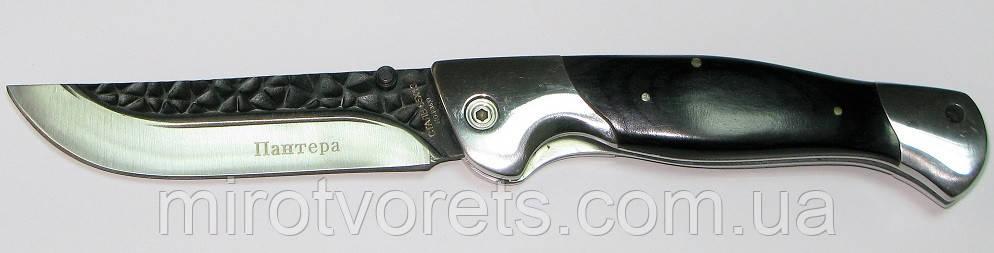 Нож складной Пантера (FB639) УЦЕНКА