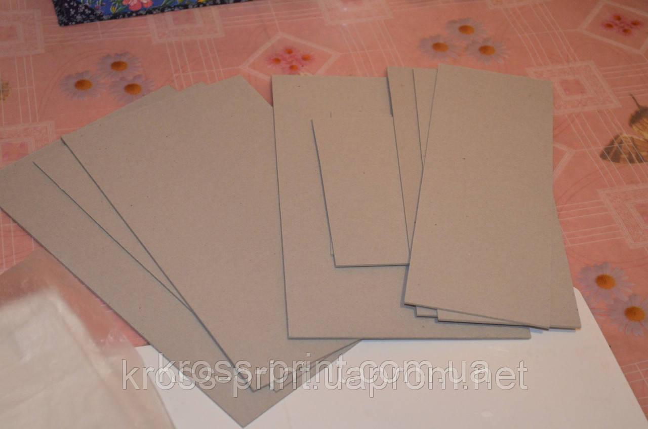 Картон переплетный толщиной 0.8 мм А4+ (310х220мм)