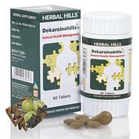 Dekarsinohills Таблетки - Здоровий Догляд Клітин / 60 таб