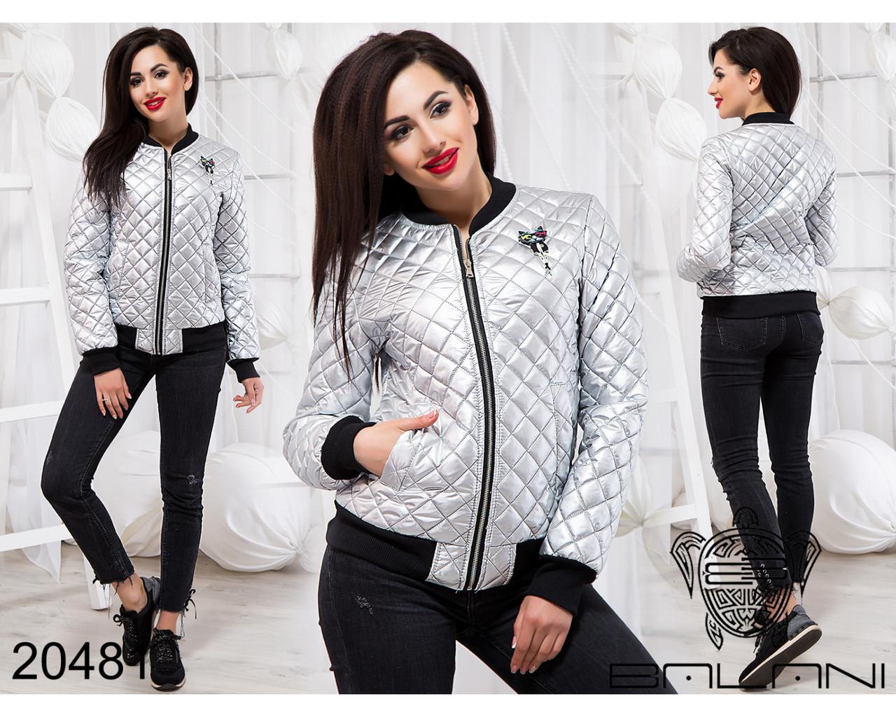 Стильная куртка - 20481
