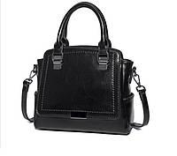 Женская кожаная сумка на плечо
