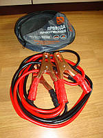 Провода прикуривания 500 Ампер, 3 метра