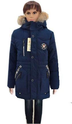 Куртка парка 5-10 лет