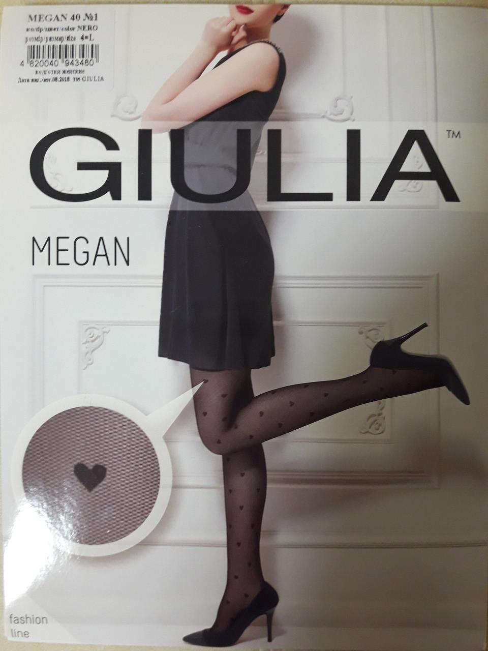 Фантазийные колготки Giulia Megan 40 den с узором сердечки