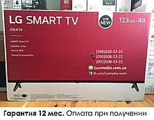 Телевизор LG 49LK5900PLA (FullHD, TM100Hz, IPS, Active HDR, webOS 4.0, Virtual Surround Plus, DVB-C/T2/S2), фото 2