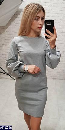 Трикотажное серое платье с объемными рукавами, фото 2