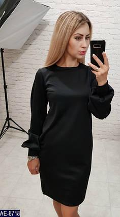 Трикотажное приталенное платье с объемными рукавами, фото 2