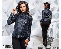Стильная куртка - 16853