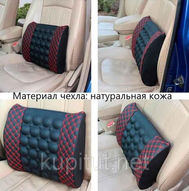 Ортопедическая подушка (под спину) на сидение для водителей и на кресло для дома с подключением 12 и 220 В