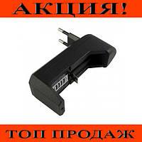 Зарядное устройство 18650!Хит цена