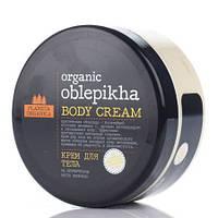 """Крем для тела на масле облепихи Organic Oblepikha """"Planeta Organica"""" для омоложения и регенерации кожи"""