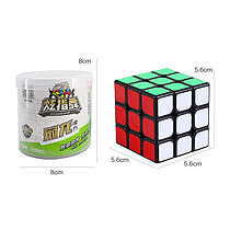 Кубик рубика YongJun 3x3x3 YuLong (ВайДжей 3х3х3 Юлонг), Чорний, Білий пластик