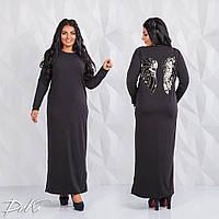 Длинное теплое батальное трикотажное платье с декром из пайетки. 4 цвета!