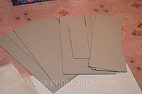 Картон переплетный толщиной 3мм А4+ (310х220мм). Жидачев