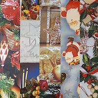 Новогодняя подарочная бумага МИКС в ассортименте