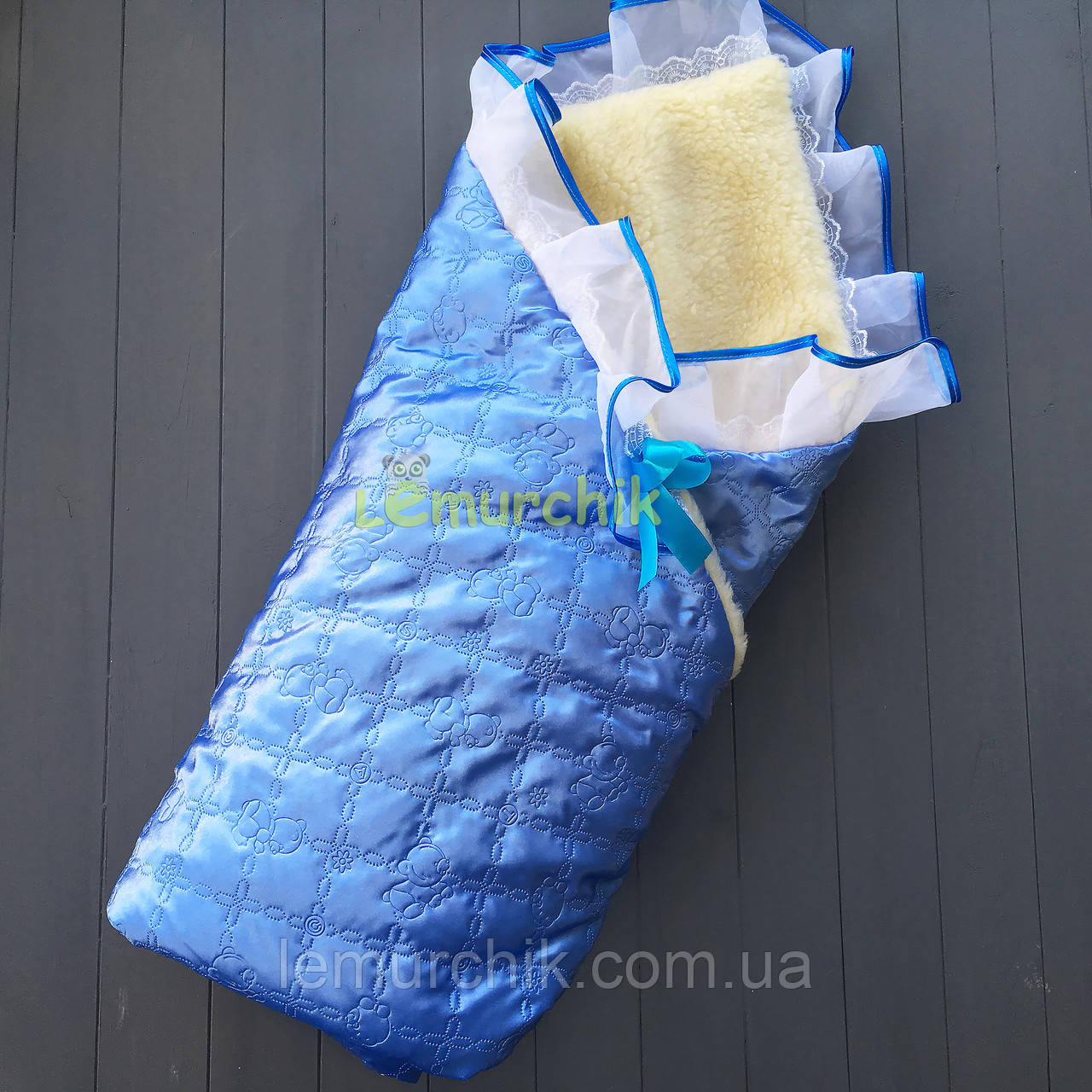 Конверт для новорожденных на выписку и в коляску на меху атласный синий