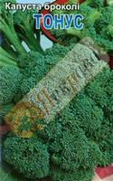 Семена Капуста Брокколи (Витаминная, Тонус, Цезарь), фото 1