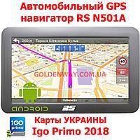 Автомобильный GPS навигатор планшет RS N501A Android экран 5 дюймов Igo Primo Navitel
