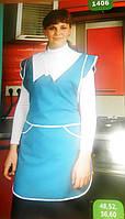 Фартук кухонный 1406 (габардин), фото 1