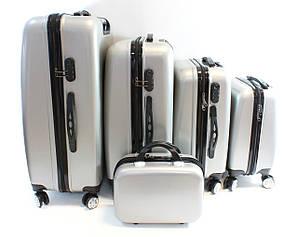 Замечательный набор чемоданов 5в1