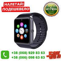 Часы Smart Watch GT-08 c фитнес трекером и GPS! Аналог Apple Watch!!!