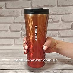 Термокружка Starbucks 500 мл 3D Градиент. Термостакан Старбакс Золото градиент
