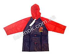 Дождевик для мальчиков от Marvel Человек-паук темно-синий с красными рукавами, 116см