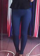 Джеггинсы женские темно-синие 072/03, фото 1