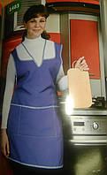 Фартук кухонный 1403 (габардин)